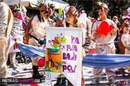 Πάτρα 2013 - Καρναβάλι των μικρών! Δείτε φωτογραφίες!