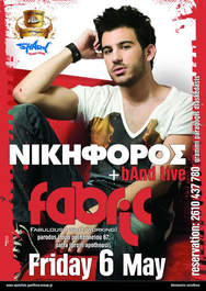 Nikiforos (X-Factor) Live
