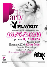The official Playboy Party