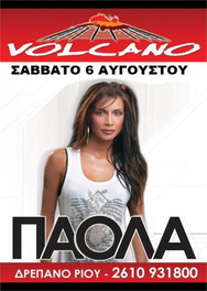 Paola Live @ Volcano