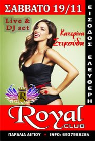 katerina Stikoudi Live @ Royal