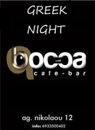 Greek Night @ Bocca
