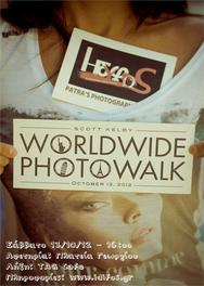 εικόνα flyer