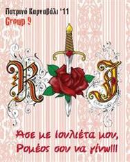 Group 9: ROMEO + JULIET