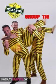 Group 116: Oι Dalton το 'σκασαν!