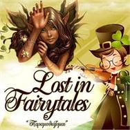 Group 126: Lost in Fairytales - Παραμυθιάζομαι