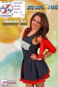 Group 93: Στο χαραGι μας!