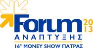 Forum Ανάπτυξης 2013: Αξιοποίηση φυσικών πόρων και Τοπική Ανάπτυξη @ Astir Hotel