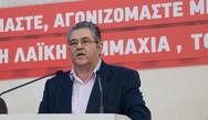 Δ. Κουτσούμπας: 'Κάθε κατάκτηση του λαού έχει την σφραγίδα μας'