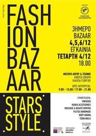 Fashion Bazaar @ Μέγαρο Λόγου & Τέχνης
