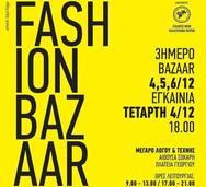 Nέοι καλλιτέχνες της Πάτρας παρουσιάζουν το Fashion Bazaar!