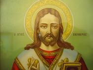 Πάτρα: Πανηγυρίζει ο Ιερός Ναός του Αγίου Ελευθερίου