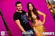 Σπαστε το @ Bongos Cafe Club Aigio 20-12-13