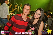 Νίκος Απέργης Live @ Stars Fun Concept Ακράτα 04-01-14 Part 2