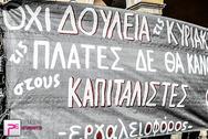 Πάτρα: 'Ετοιμοπόλεμοι' στον Εμπορικό Σύλλογο - Αντιδρούν στην αυριανή λειτουργία των καταστημάτων