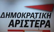 Δυτ. Ελλάδα: Ο Χρήστος Σταυρόπουλος υποψήφιος Περιφερειάρχης με στήριξη της ΔΗΜΑΡ