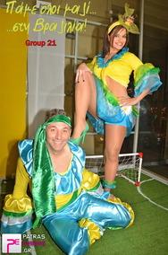 Group 21: Πάμε όλοι μαζί... Στη Βραζιλία...