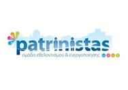 Οι Patrinistas διοργανώνουν ξενάγηση στον μυκηναϊκό οικισμό της Βούντενης