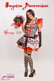 Group 29: Μουράτοι Βενετσιάνοι