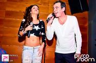 Ο Κώστας Χαριτοδιπλωμένος γιόρτασε με τους ερωτευμένους στο Disco Room!