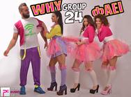 Group 24: Why-Φάει