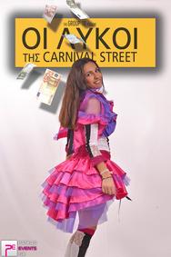 Group 18: Oι λύκοι της Carnival Street
