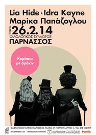 Lia Hide - Idra Kayne & Μαρίκα Παπάζογλου @ Φιλολογικός Σύλλογος Παρνασσού