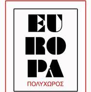Εuropa