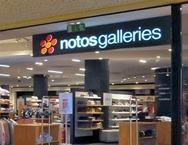 Πάτρα: Οριστικό 'λουκέτο' στα Notos Galleries