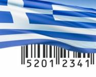 Μια από τις τρεις εικόνες πρέπει να γίνει το σήμα των ελληνικών προϊόντων! (pics)