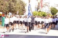 Πάτρα: Παρέλαση 25ης Μαρτίου 2014 Part 2