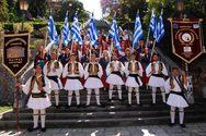 Πάτρα: Ο Παγκαλαβρυτινός Σύλλογος άνοιξε την παρέλαση της 25ης Μαρτίου (pics)