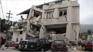 Έντονη διαμαρτυρία της Ε.Ε.Τ.Ε.Μ. για την διακοπή προγράμματος αποκατάστασης των σεισμοπλήκτων