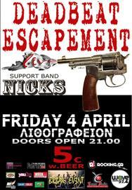 Deadbeat Escapement + Nicks live @ Θέατρο Λιθογραφείον