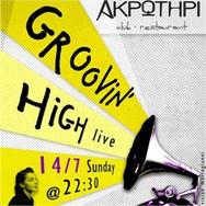 Οι Groovin' High για ένα jazz live στο Ακρωτήρι club! (info)