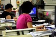 Άνεργοι, φοιτητές και μικροκαταθέτες θα χαρακτηρισθούν από την εφορία μισθωτοί