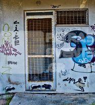 Πάτρα: Ο απόλυτος ορισμός της εγκατάλειψης σε 18 φωτογραφίες!