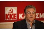 Πάτρα: Την Πέμπτη ο γενικός γραμματέας του ΚΚΕ Δημήτρης Κουτσούμπας