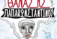 Στην Πάτρα στις 20 Ιουνίου ο Θανάσης Παπακωνσταντίνου (pic+vids)