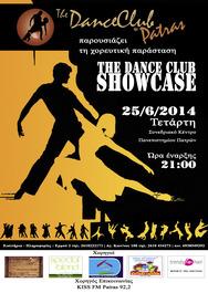 Χορευτική παράσταση 'The Dance Club Showcase'