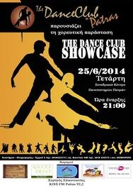 Πάτρα: Περισσότεροι από 100 χορευτές για την παράσταση 'Τhe Dance Club Show Case'!