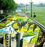 Τα τρισδιάστατα γκράφιτι που δίνουν μία... μαγική αίσθηση (pics)