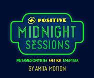 Πάτρα: Ο Maraveyas Ilegal έριξε την αυλαία των φετινών Positive Midnight Sessions (pics)