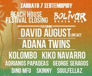 Η 'αφρόκρεμα' ξένων και Ελλήνων djs για ένα ξέφρενο beach party στο Bolivar Beach Bar στις 7 Σεπτεμβρίου