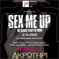 Ακρωτήρι club: Aπόψε τα γενέθλια του Patras Events με «Sex Me Up» και πολλές εκπλήξεις!