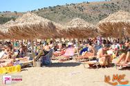 Αυτό το καλοκαίρι έχει κάτι το διαφορετικό... έχει κάτι από La Mer! (pics)