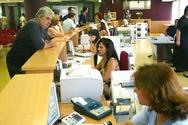 Δημόσιο: Διόριζε υπαλλήλους με ψεύτικα χαρτιά