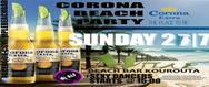 Corona Beach Party @ Mple Beach Bar