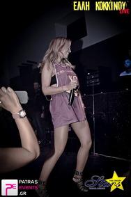 Έλλη Κοκκίνου Live @ Stars Fun Concept Ακράτα 02-08-14 Part 1/3