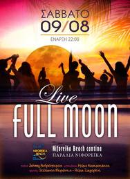 Pre full moon party @ Niforeika Beach Cantina